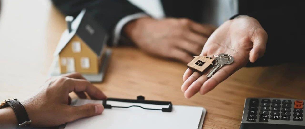 平安私人银行协助客户设立物业经营家族信托