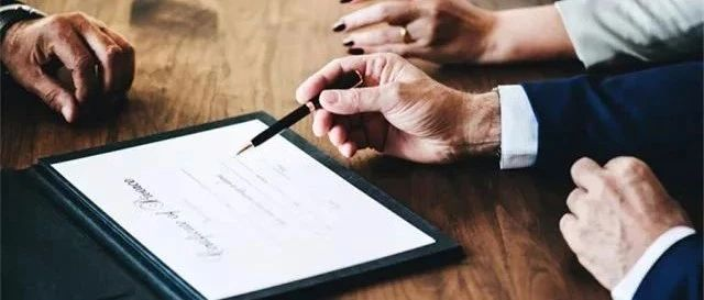 提供全球赋能计划,FOTT和中安家办签订战略合作协议